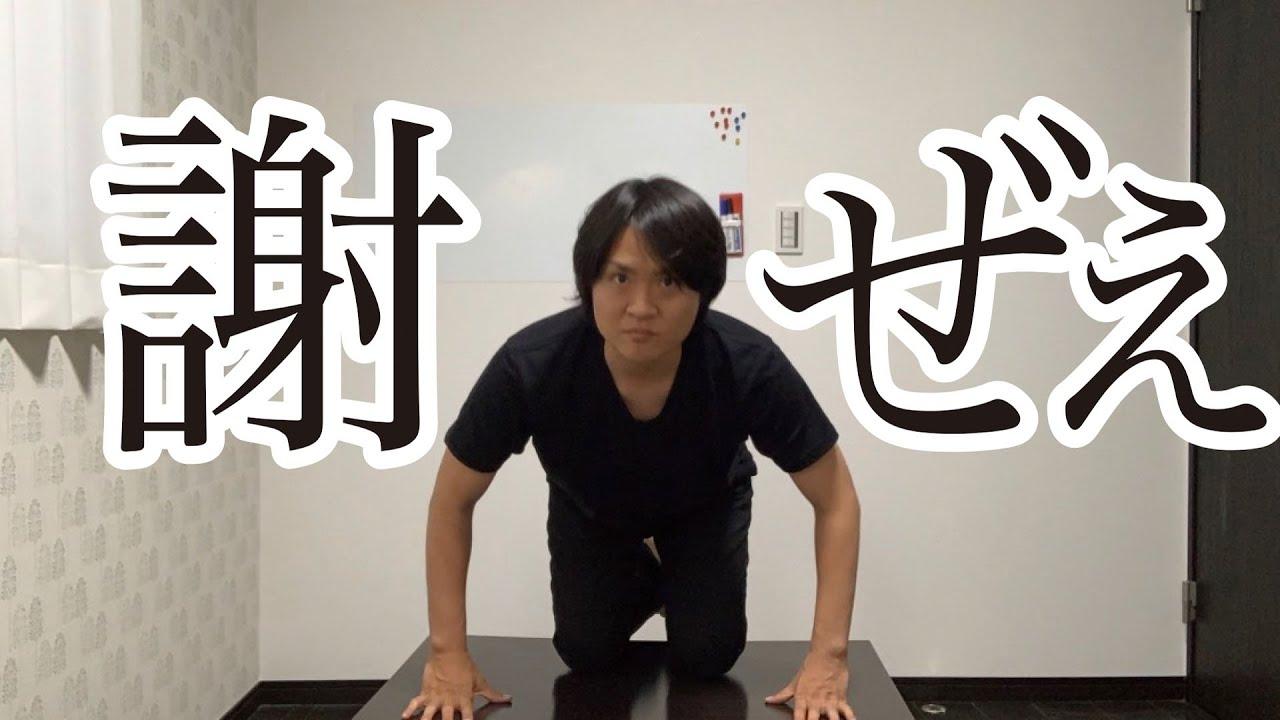 【今後のYouTubeの活動について】みんなオラに元気を分けてくれ!!