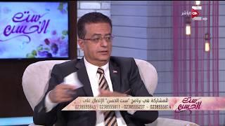 ست الحسن - د. إيهاب عيد: يجب على الأم تعريض طفلها للشمس لحماية عظامه