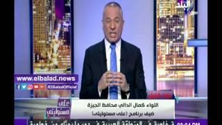 أحمد موسى: تعداد سكان الجيزة 10 ملايين نسمة ..فيديو
