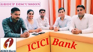 ICICI Group Discussion Topics : Role of #Digitization in #banking #Bank #PO #GD #PI