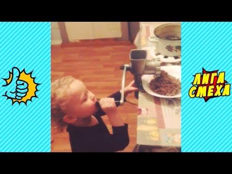 Попробуй Не Засмеяться С Детьми - Смешные Дети! Новые Приколы 2019 Юмор! Смешное Видео Для Детей! #6