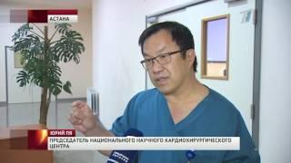 В Казахстане впервые провели 2 операции по замене клапана на бьющемся сердце