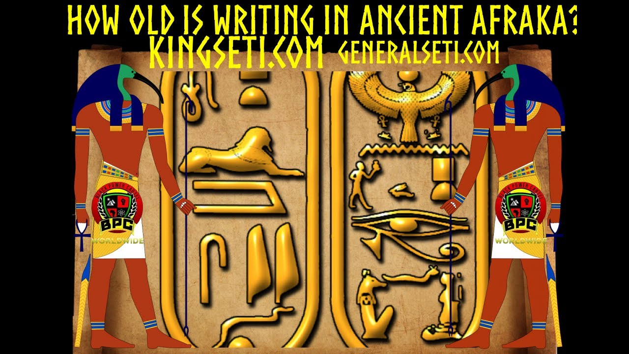 HOW OLD IS WRITING IN AFRAKA? CRACKING THE CODE!!