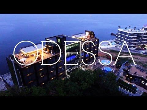 3 Дня в Одессе / ODESSA summer 2016 / DJI Phantom 3 / KRBZ GROUP
