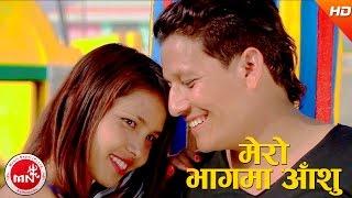 New Nepali Lok Dohori | Mero Bhagma - Ramesh Sunar & Tika Pun | Ft.Nikendra Budha & Nabina Budha