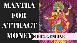 Most Powerful Mantra To Become Rich