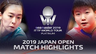 Review all the highlights from the Sun Yingsha vs Kasumi Ishikawa t...