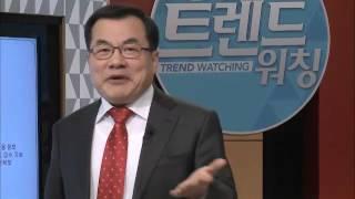 트렌드 워칭 19회 부실경영시대의 매출채권 관리방안 (…