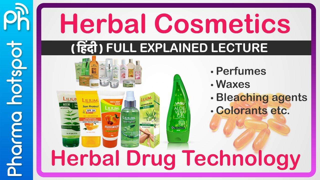 Hetbal cosmetics    Herbal drug technology b pharmacy 3rd year 6th semester   full lecture hindi #Herbalmedicine