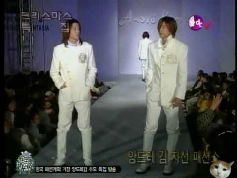 Lee Min Ho on Andre Kim