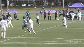 ダノンネーションズ2017年3月25日 川崎フロンターレU12×バディサッカー...
