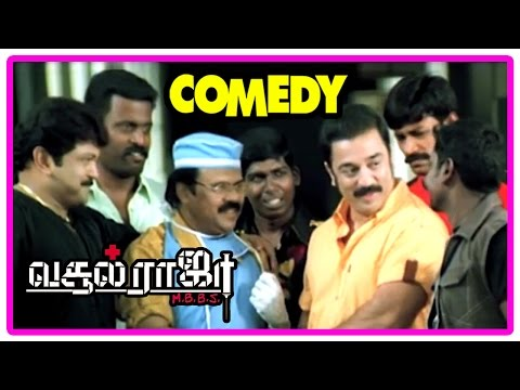 Vasool Raja MBBS full Movie | Vasool Raja...