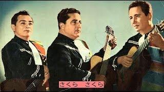 東京のトリオ・ロス・パンチョス Trio Los Panchos en Tokyo (1960) ...