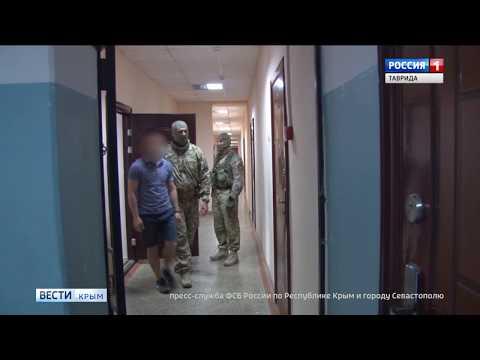В Севастополе сотрудники ФСБ задержали незаконных мигрантов