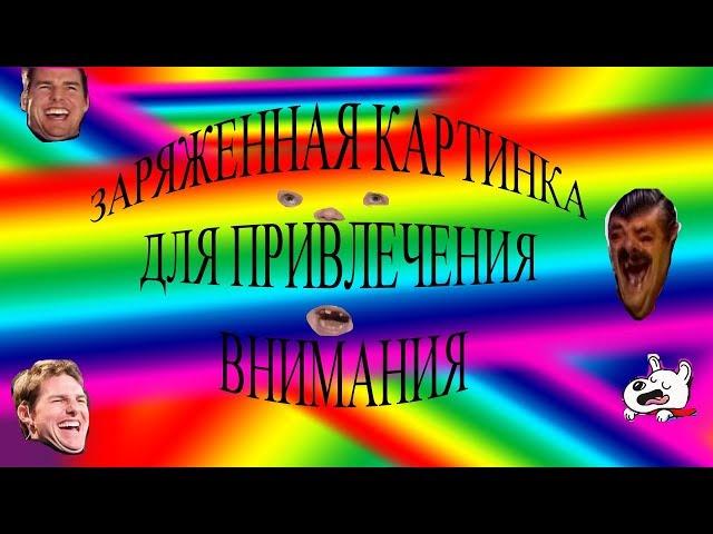 ТОП ВИДЕО ЮТУБА СМОТРЕТЬ ВСЕМ СРОЧНО 3 ВЫПУСК 2018
