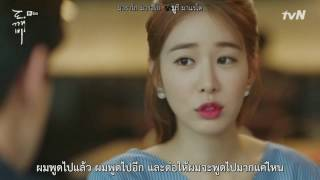 [THAISUB][Goblin (도깨비) OST Part5] Eddy Kim - You Are So Beautiful