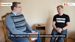 """Звёзды """"Уральских пельменей"""" впервые снялись в художественном фильме"""