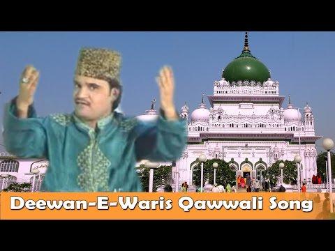 Best Hindi Qawwali Songs | Jo Mujh Mein Bolta Hai | Gulam Waris | Qawwali Muqabla