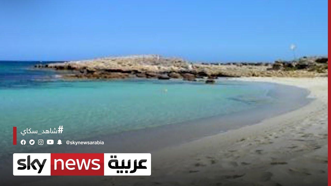 قبرص تتصدر قائمة أنظف مياه للسباحة بين دول أوروبا  - 02:54-2021 / 7 / 20