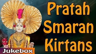 Swaminarayan Prabhatiya (Morning) Kirtans Jukebox (Pratah Smaran)