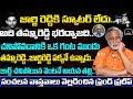 George Reddy & Tammareddy Bharadwaja Relationship Revealed By Pradeep George | Tollywood | Mirror TV