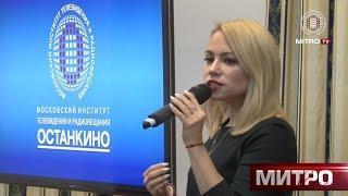 Селезнева Алиса Мастер-класс / Как Завоевать Любовь и Уважение Своего Зрителя / Новое радио