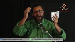Noha Masroor Mehdi | Majlis-e-Chelum Late Mahmood Hasnain | Imambara Chaudhary Sb,. Sitapur | 2017-