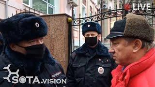 НАРОДНЫЙ СХОД Против уничтожения медицины. Москва, Министерство здравоохранения