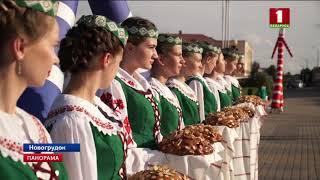 В Беларуси официально открылся биатлонный сезон. Панорама