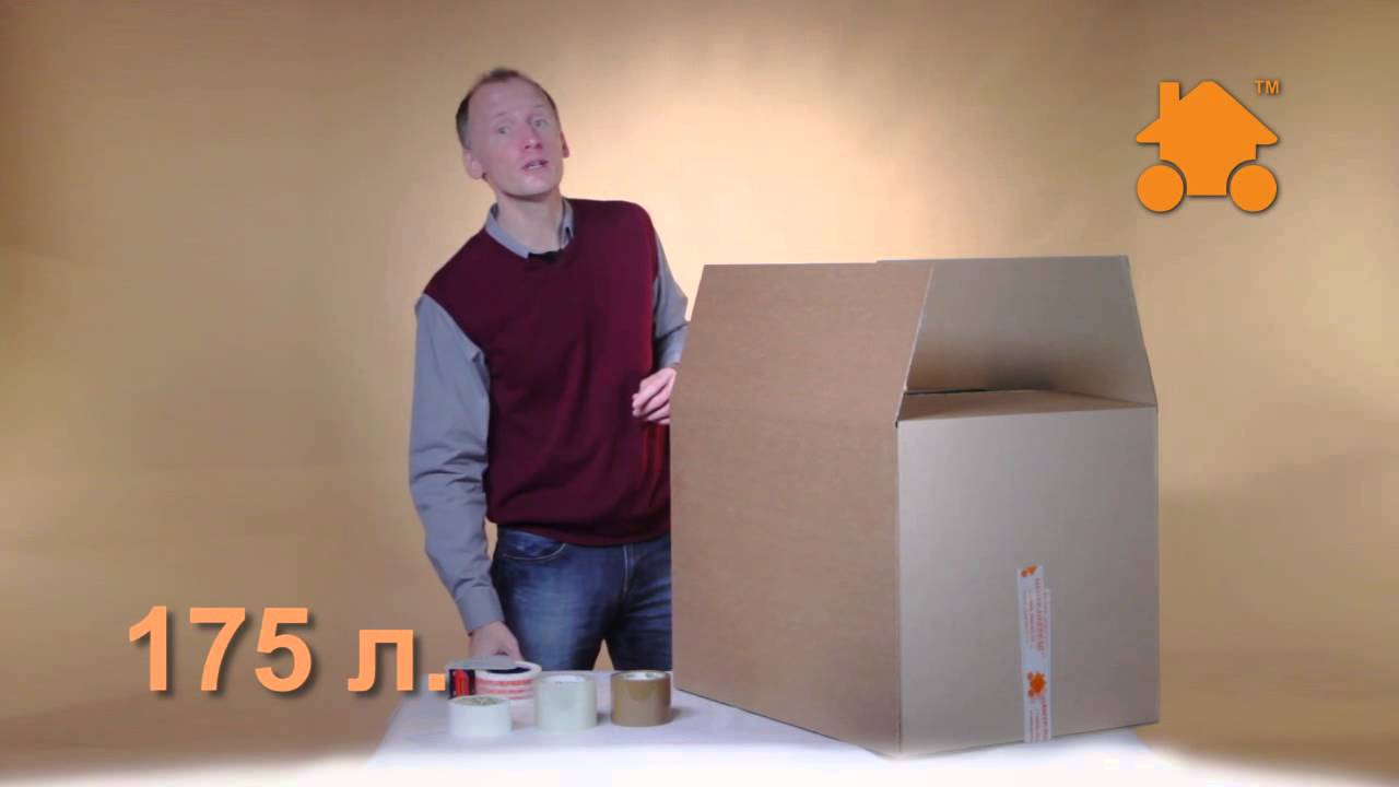 Упаковочный материал для переезда по самым низким ценам в москве и санкт-петербурге. Продажа коробок для переезда!