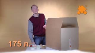 видео коробки картонные купить