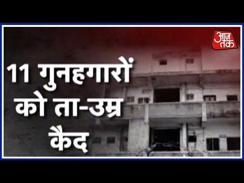 2002 Gujarat Riots: 11 Get Life Term In Gulbarg Society Massacre