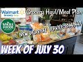 GROCERY HAUL & MEAL PLAN | WALMART | FAMILY OF 4 | 7/30/18