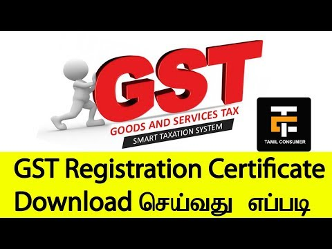 gst certificate download by arn number - Myhiton