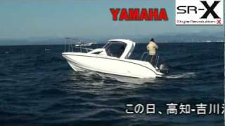 yamaha boat sr x f70 太平洋でジギング