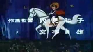 Osamu Tezuka Tribute