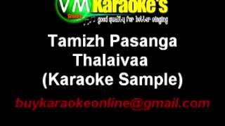 Tamil Pasanga Tamil Karaoke
