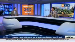 الأستاذ أحمد شعلال مدير جامعة التكوين المتواصل ضيف بلاطو قناة النهار