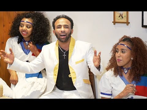 Andit Okbay - Luwamey (ልዋመይ) -  New Eritrean Music Video 2018 [Official Video]