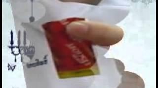 Repeat youtube video วิธีการใส่ถุงยางอนามัย