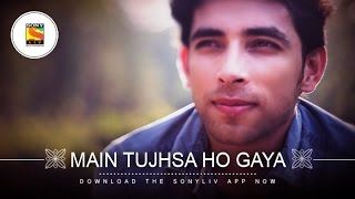 Main Tujhsa Ho Gaya - Jubin Nautiyal - Supriya Pathak - Romantic Song - SonyLIV Music - HD