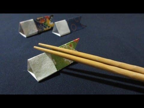 簡単 折り紙 折り紙で作る箸置き : yhtye.com