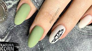 Это повторит каждый Стильный дизайн ногтей Весенний маникюр Наращивание гелем форма овал