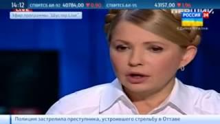 Тимошенко сравнила коррупцию после Майдана с лихорадкой Эбола