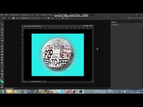 Как изменить фон картинки в фотошопе