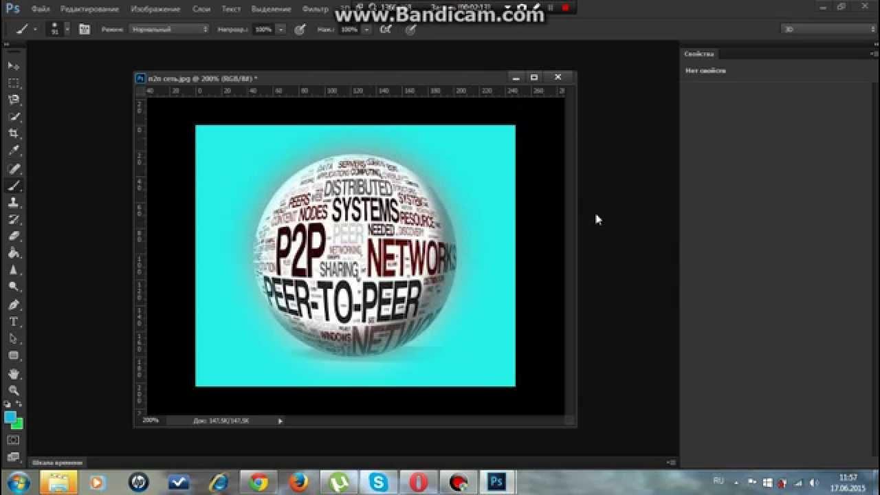 Как изменить цвет фона фотошоп