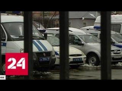 Аресты в Москве: в Конькове задержана банда черных риелторов в погонах - Россия 24
