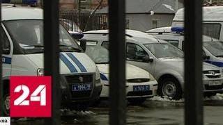 Посредники России в Москве: Чёрные Аресты Состоялись | новости политики мира смотреть видео