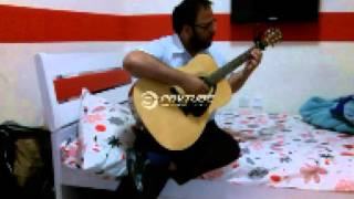 Guitar - Pakistani National Anthem - Qaumi Tarana