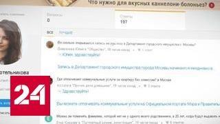 Троллинг на Ответах Mail.Ru: Самые тупые вопросы